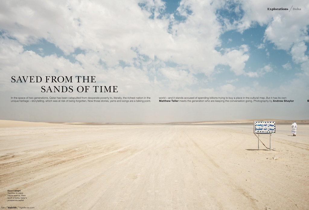 Doha feature for British Airways High Life